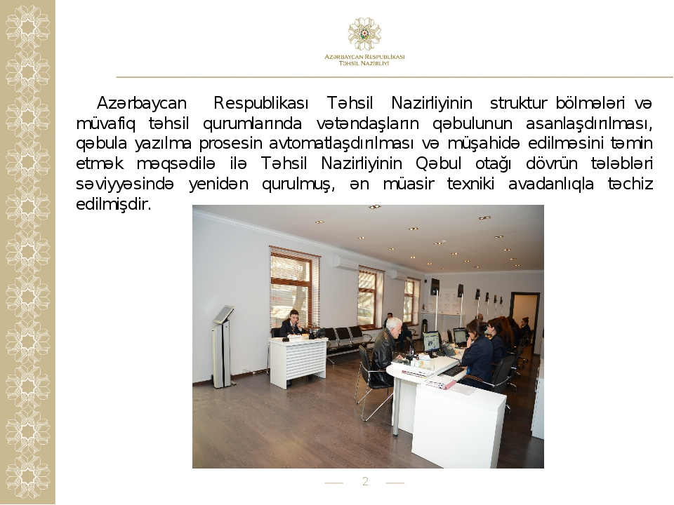 * Azərbaycan Respublikası Təhsil Nazirliyinin struktur bölmələri və müvafiq t...