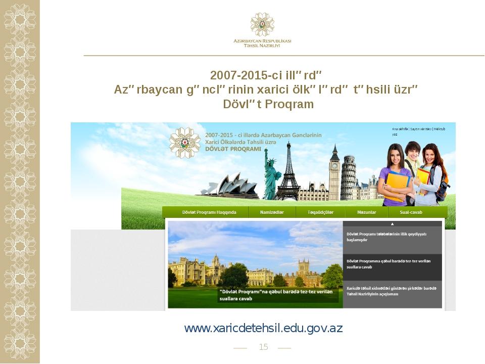 * 2007-2015-ci illərdə Azərbaycan gənclərinin xarici ölkələrdə təhsili üzrə D...