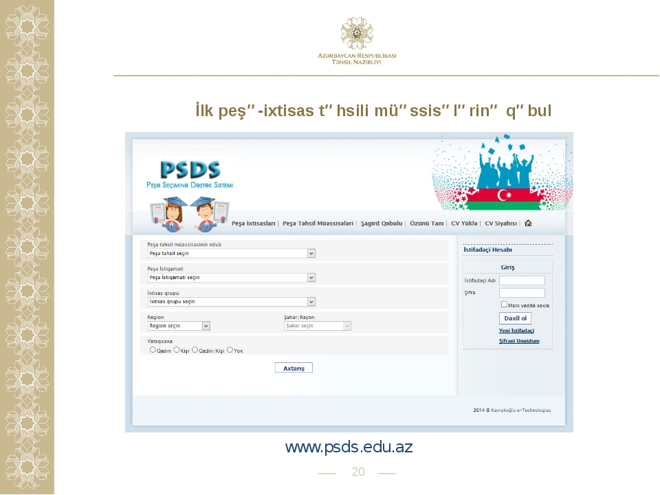 * İlk peşə-ixtisas təhsili müəssisələrinə qəbul www.psds.edu.az