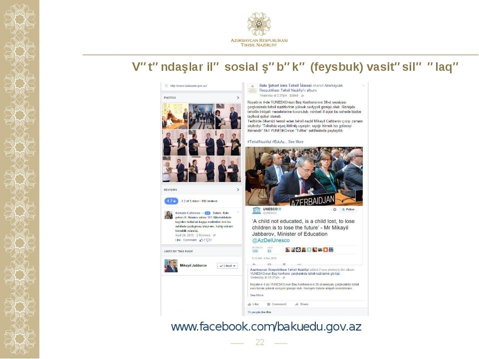 * Vətəndaşlar ilə sosial şəbəkə (feysbuk) vasitəsilə əlaqə Abşeron Rayon Təhs...