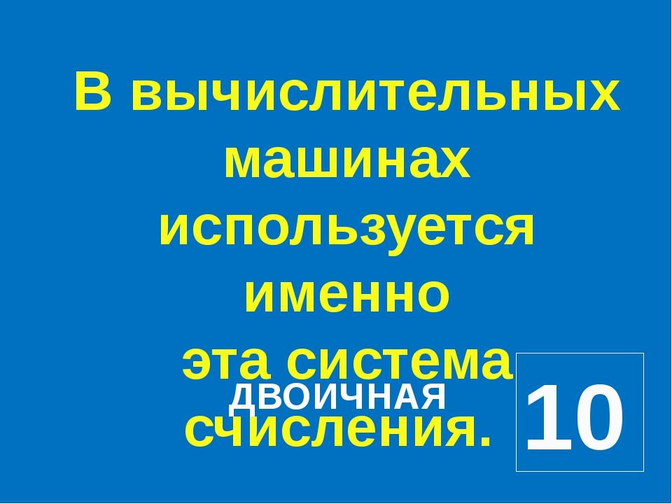 День программиста в РФ отмечается 1101 сентября или на 256 день года. Перевед...