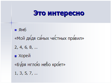 hello_html_m14f01c72.png