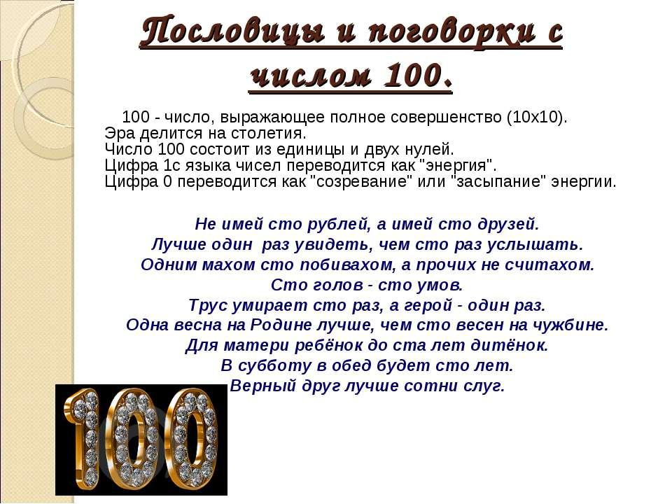 http://bigslide.ru/images/17/16563/960/img12.jpg