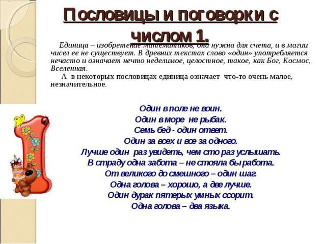 http://fs1.ppt4web.ru/images/1487/66134/640/img5.jpg