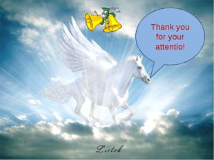 Thank you for your attentio!