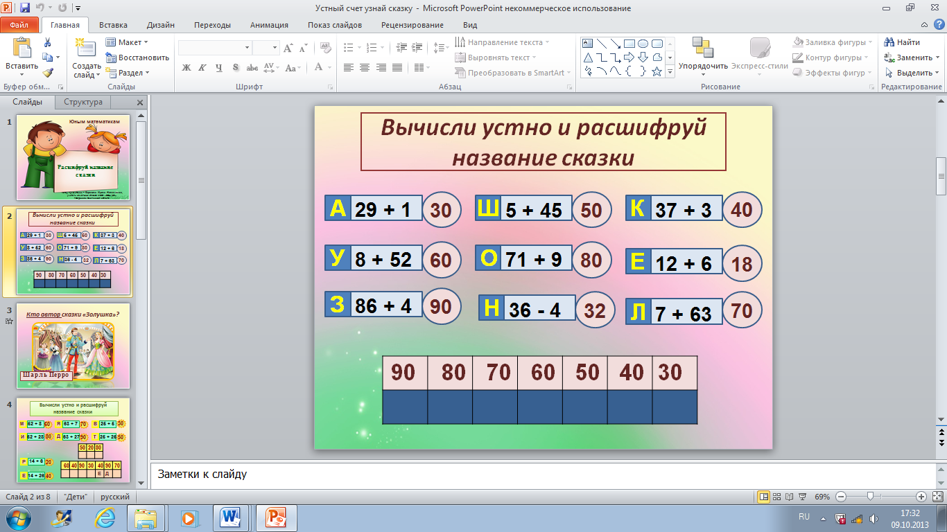 hello_html_e9ac042.png