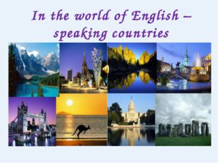 In the world of English – speaking countries