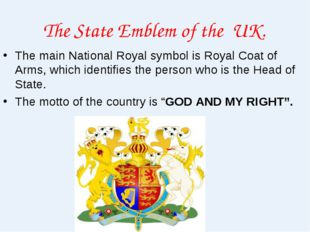 The State Emblem of the UK. The main National Royal symbol is Royal Coat of A