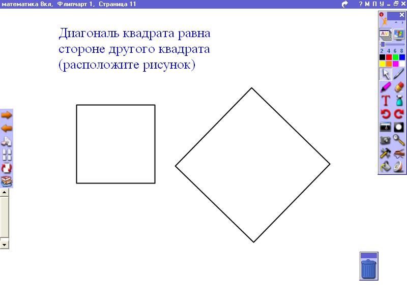 hello_html_m6f18fdd8.png