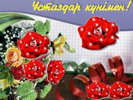 hello_html_6a2c9379.jpg