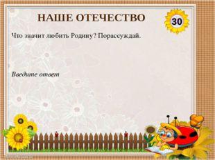 Введите ответ Расскажи стихотворение на выбор или Сергея Васильева или Сергея