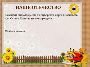 Картина «Полдень в окрестностях Москвы» Иван Шишкин Полдень в окрестностях Мо