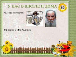 «Старый отец» Белорусская народная сказка «У старых людей ума больше, чем у м