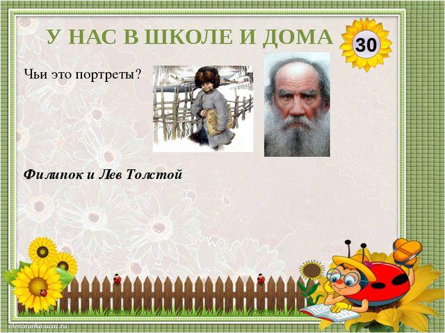 «Старый отец» Белорусская народная сказка «У старых людей ума больше, чем у м...