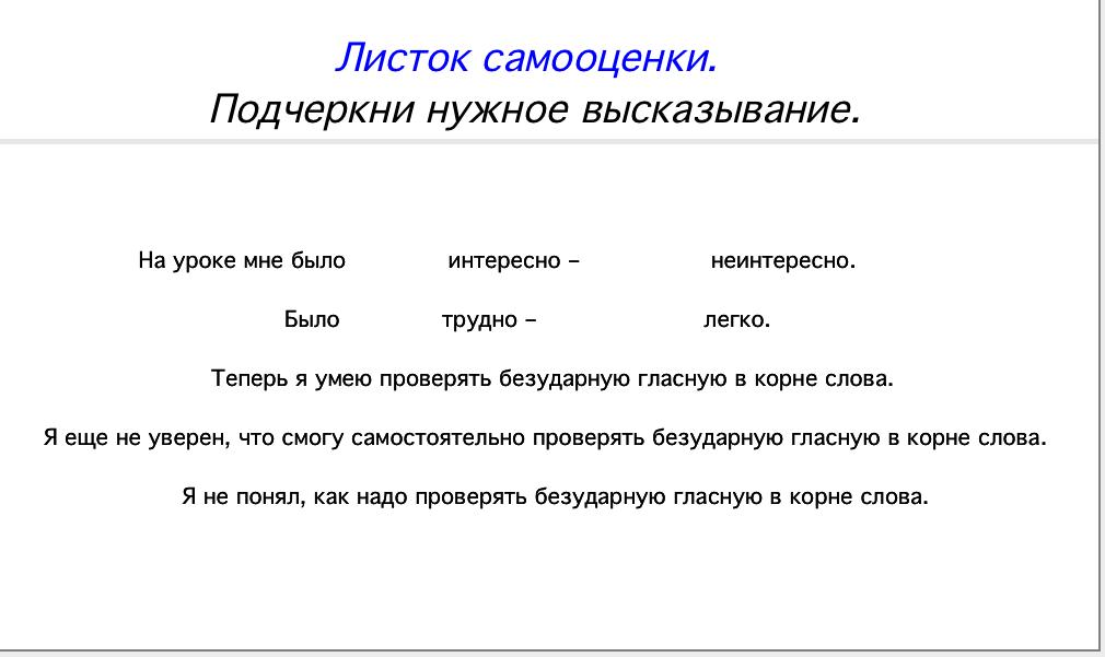 http://fs00.infourok.ru/images/doc/189/216713/hello_html_3db9a79e.png