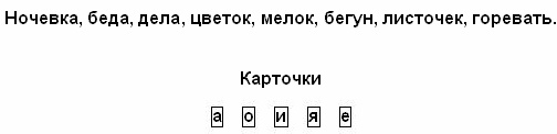 http://www.openclass.ru/sites/default/files/rus6.jpg
