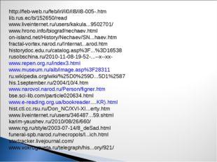 http://feb-web.ru/feb/irl/il0/il8/il8-005-.htm lib.rus.ec/b/152650/read www.l