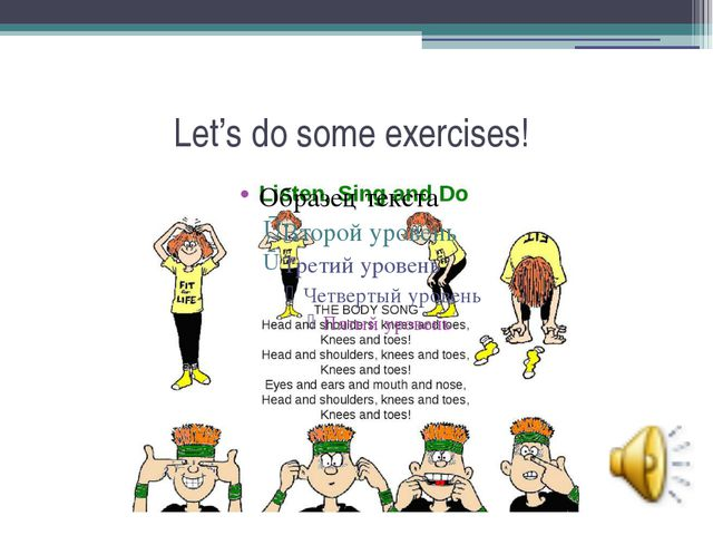 Let's do some exercises!
