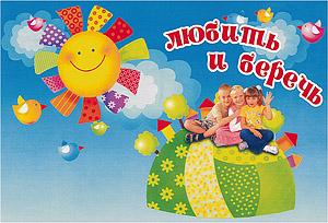 http://special3.shkola.hc.ru/social_pedagog/gestokoe_obr2.jpg