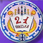 http://9bclassschool21.ucoz.ru/foto/ehmblema_shkoly.jpg