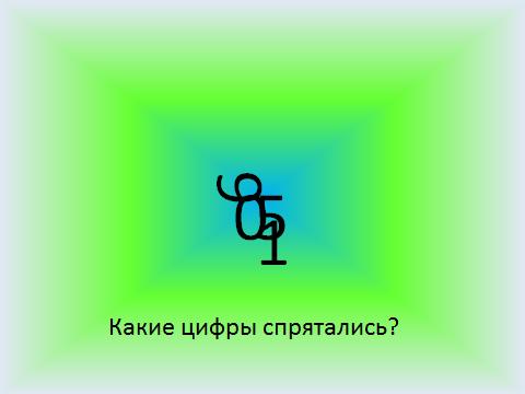 hello_html_m4e7b321f.png