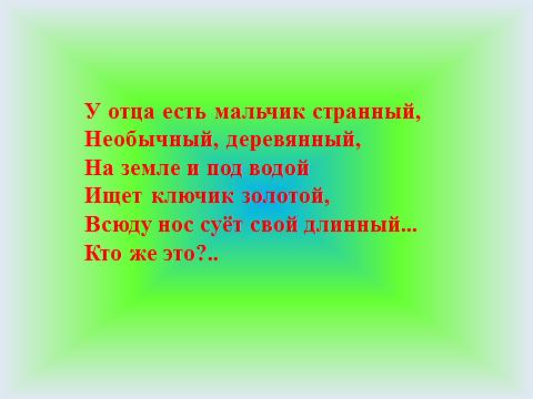 hello_html_m7e2677cc.png