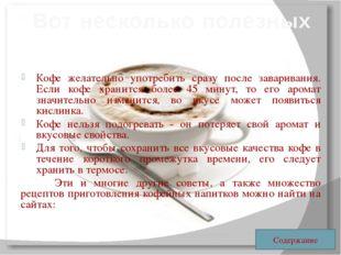 Sony Acid Pro 7 - программа для создания минусов http://allforchildren.ru/pic