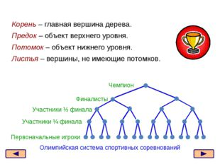Задача: Аркадий, Борис, Владимир, Григорий и Дмитрий при встрече обменялись