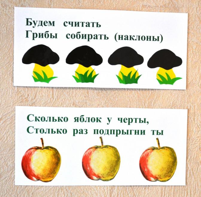 http://www.maam.ru/upload/blogs/detsad-343105-1434281980.jpg