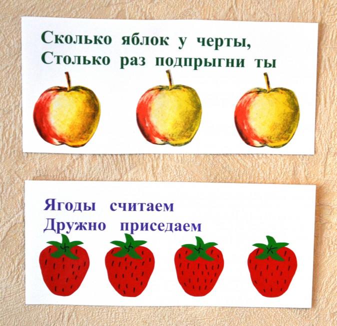http://www.maam.ru/upload/blogs/detsad-343105-1434281940.jpg