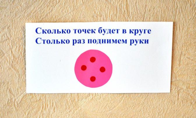 http://www.maam.ru/upload/blogs/detsad-343105-1434281910.jpg