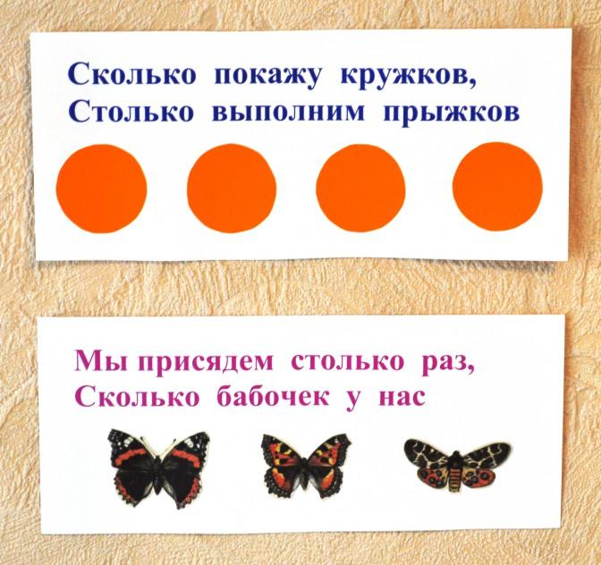 http://www.maam.ru/upload/blogs/detsad-343105-1434281834.jpg