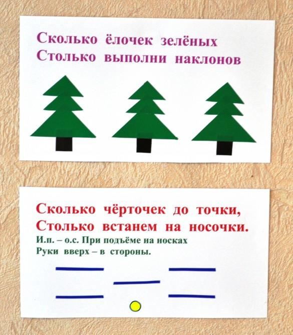 http://www.maam.ru/upload/blogs/detsad-343105-1434281856.jpg