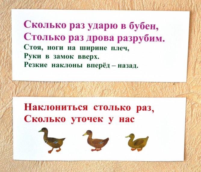 http://www.maam.ru/upload/blogs/detsad-343105-1434281880.jpg