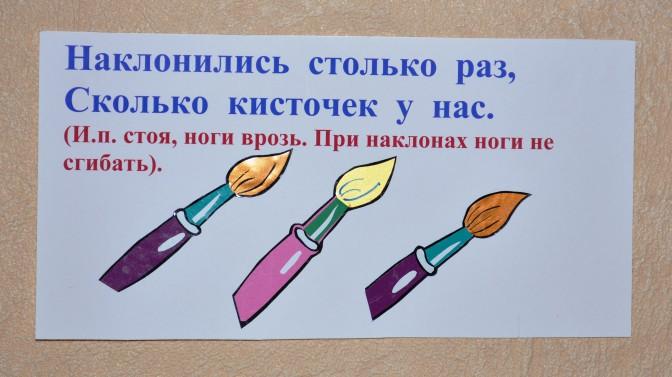 http://www.maam.ru/upload/blogs/detsad-343105-1434282008.jpg