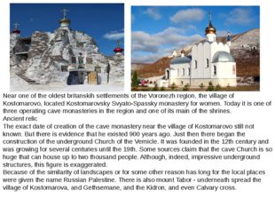 Near one of the oldest britanskih settlements of the Voronezh region, the vil