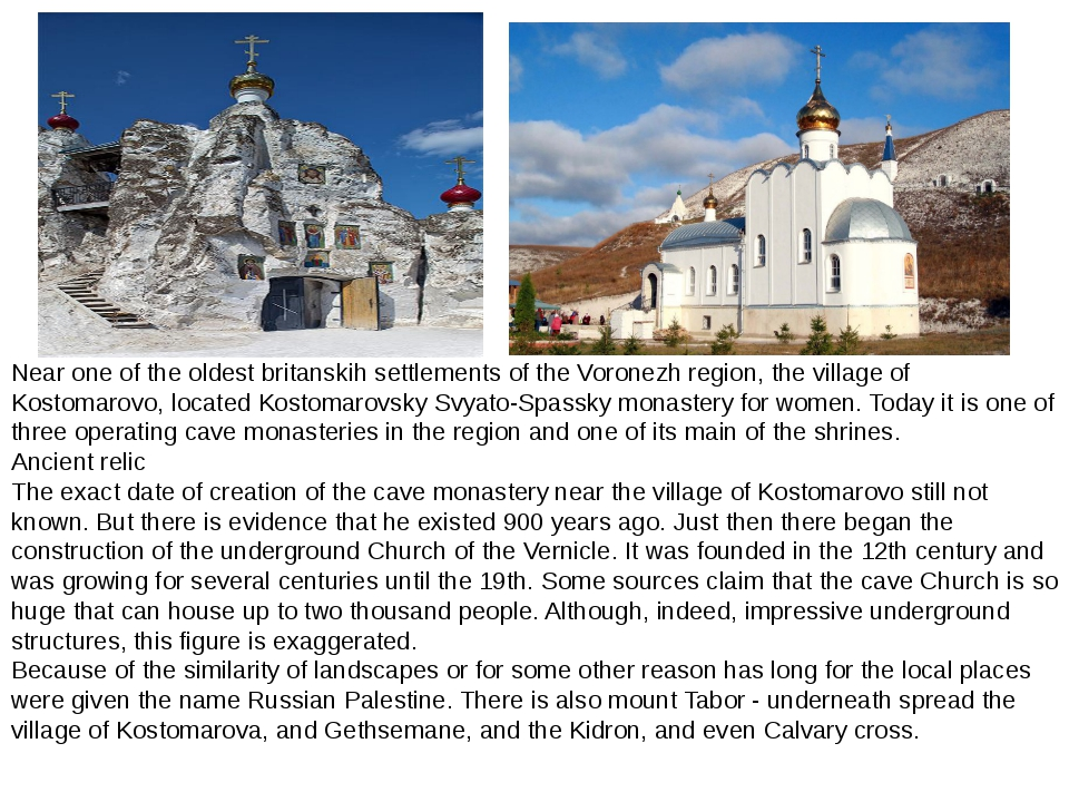 Near one of the oldest britanskih settlements of the Voronezh region, the vil...