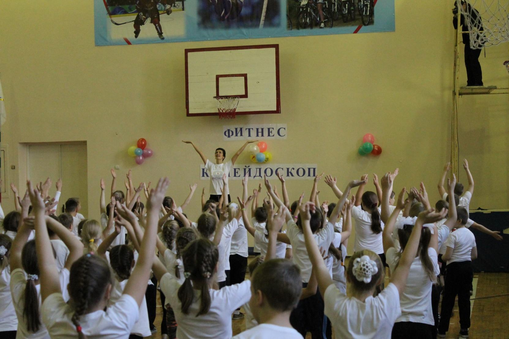 D:\фото\школа2015\солгечная спартакиада 2015\07.10.2015 открытие СС фитнес калейдаскоп\IMG_0807.JPG