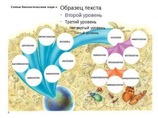 Гиперссылка – пазлы можно загрузить с сайта «Инфоурок» http://infourok.ru/pa