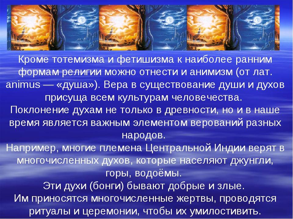 vospalenie-vlagalishnih-suhozhiliy