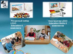 Конструктор LEGO Education WeDo-5 комплектов Ресурсный набор LEGO Education-
