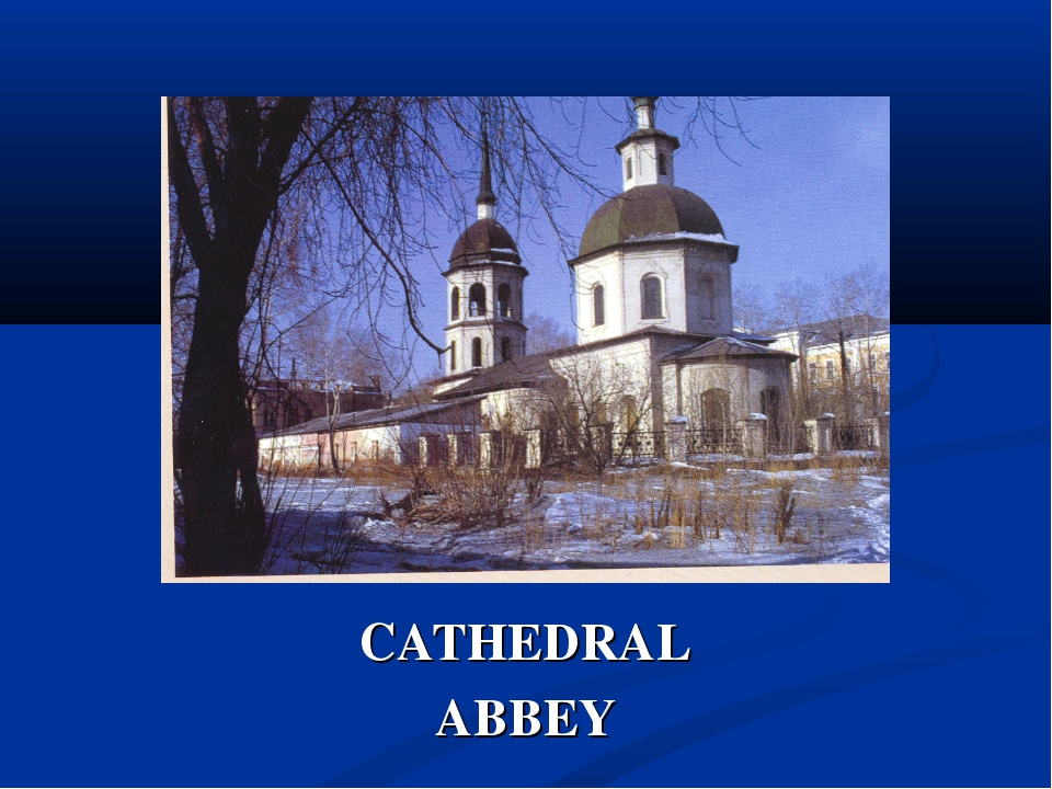 CATHEDRAL ABBEY