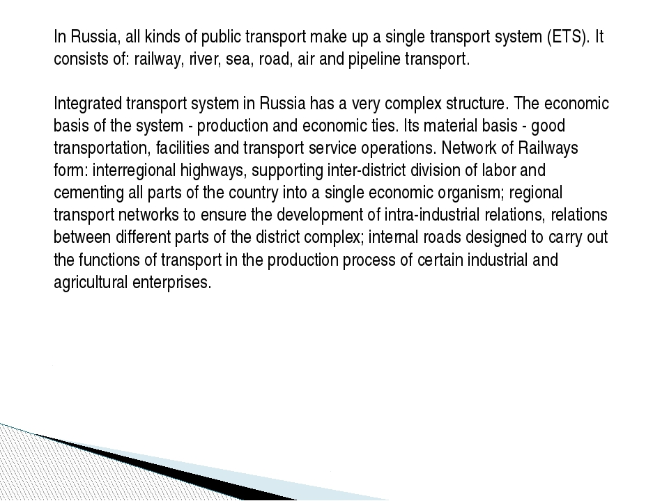 In Russia, all kinds of public transport make up a single transport system (E...