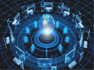 Как средства телекоммуникации влияют на территориальную организацию общества?