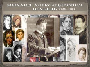 ( 1856 - 1910 )