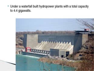 Under a waterfall built hydropower plants with a total capacity to 4.4 gigawa