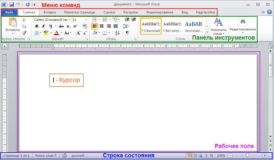 hello_html_m3873c8b.jpg