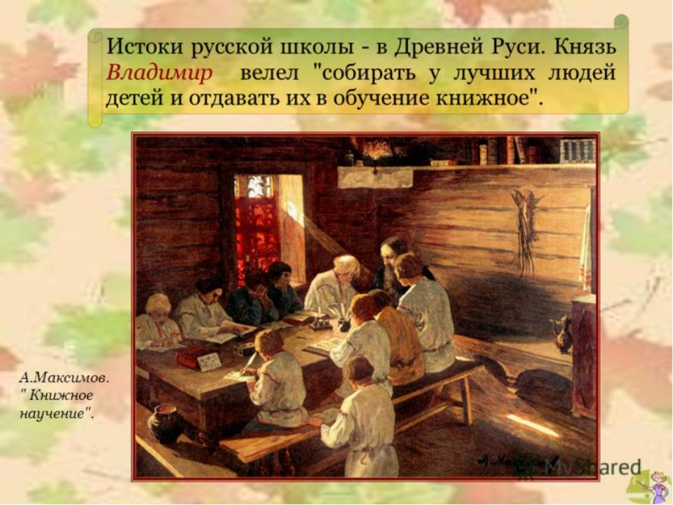 первый урок истории с картинками сорта имеют несколько
