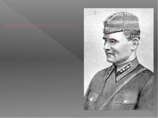 Лейтенант Ковалёв после первой атаки сделал второй заход, потом третий. И ту