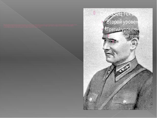 Лейтенант Ковалёв после первой атаки сделал второй заход, потом третий. И ту...